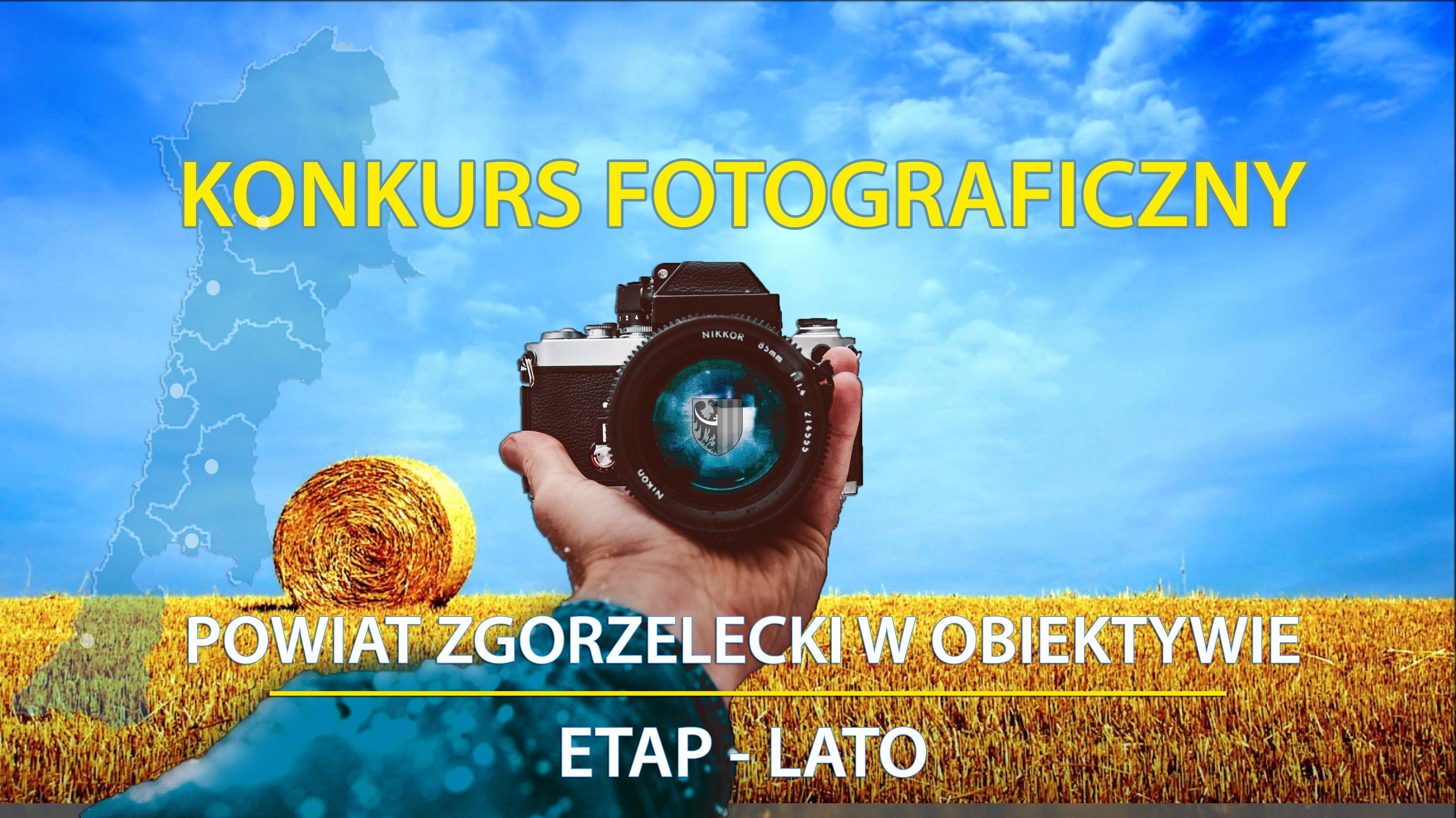 Wydłużony termin zgłoszeń do konkursu fotograficznego