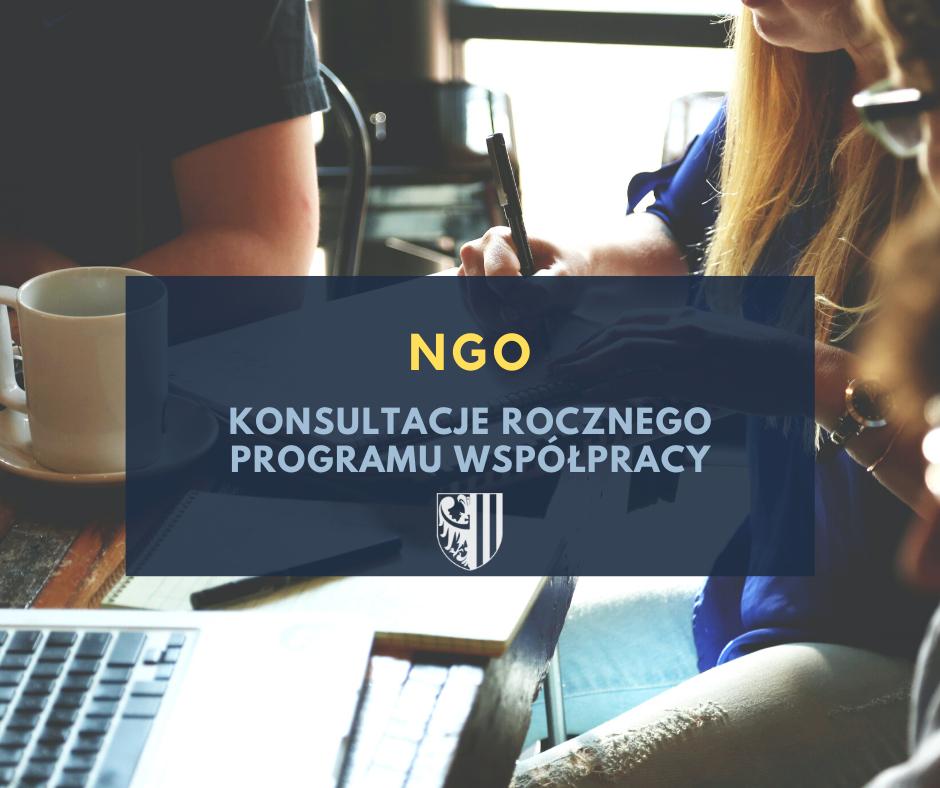Konsultacje ws. rocznego programu współpracy z NGO